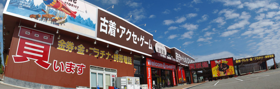 浪漫遊 金沢本店