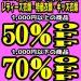 ★★【古着】お知らせです!■≪8月24日~25日≫レディース衣類・特価衣類・キッズ衣類 SALEを開催いたします!★★